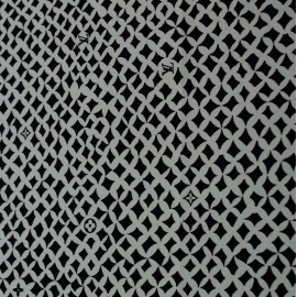 Естествен сатен Louis Vuitton
